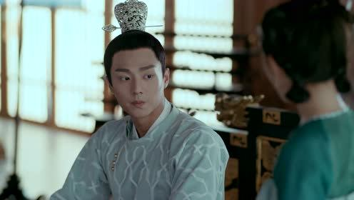 Highlight EP28 Ver.1 | The Legend of Jinyan