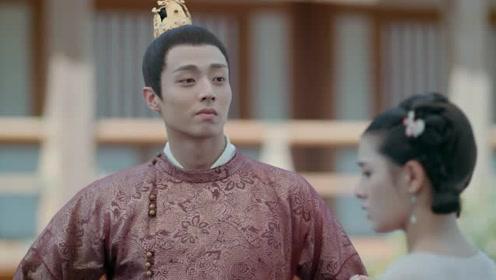 Highlight EP25 Ver.1 | The Legend of Jinyan