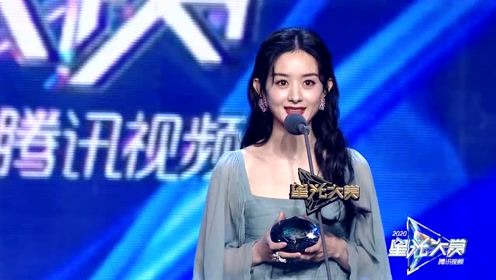 All Star Night: Zhao Liying - Most Influential Artist of the Year