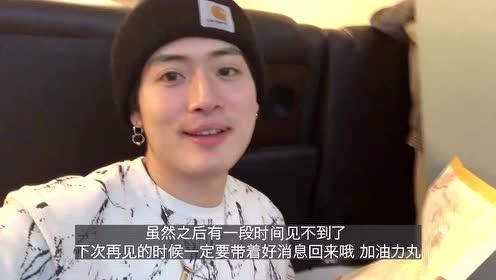 【力丸vlog】這次來參加中國的創造營,真的是又興奮又緊張,多多指教