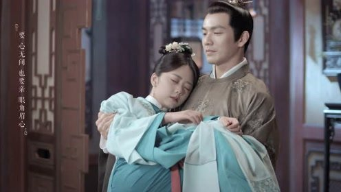 Highlight EP18 Ver. 3 | The Sword and The Brocade