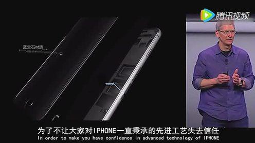 震惊!库克发布 iPhone 6S 仅在中国发售