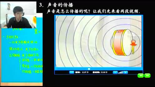 八年级物理上册第一章-声现象_声音的产生与传播flash课件