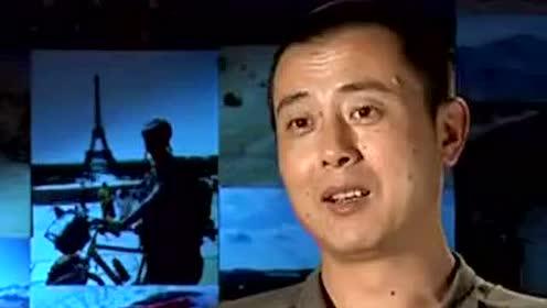 中国游客被伊朗女孩带回家,一家人都想她嫁给他,他却跑了,丢脸