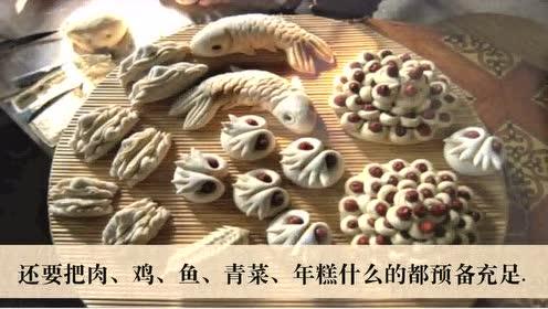 六年级语文下册6 北京的春节_flash多媒体课件