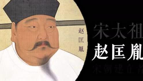 七年級歷史下冊 二單元 遼宋夏金元時期6 北宋的政治
