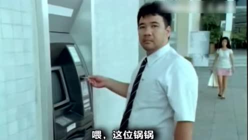 广告,我只服泰国之:泰国搞笑广告,大哥你能