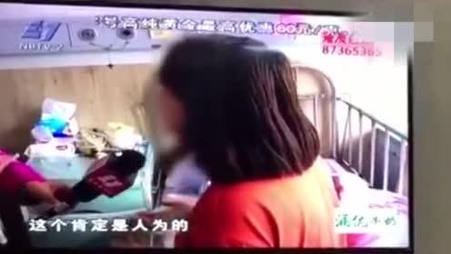 愤怒!16个月大女婴被性侵,尿不湿上全是血!
