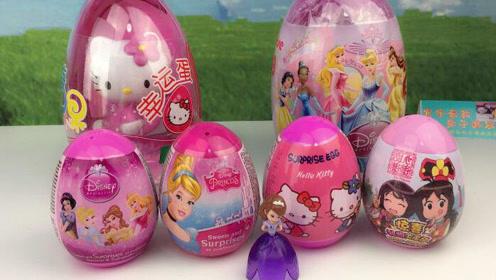 小公主苏菲亚拆奇趣蛋 迪士尼公主出奇蛋玩具视