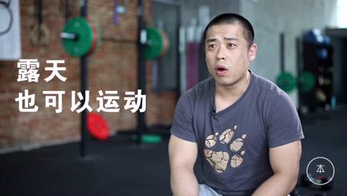 关于健身行业,他有话说!