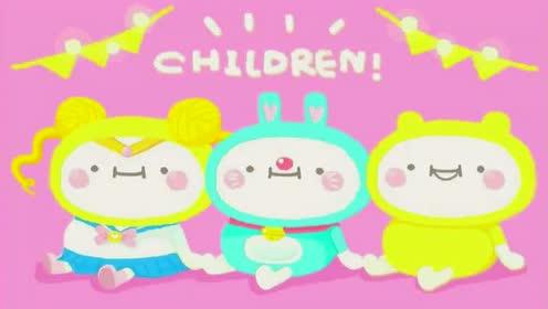 超幸运八仔儿童节快乐!