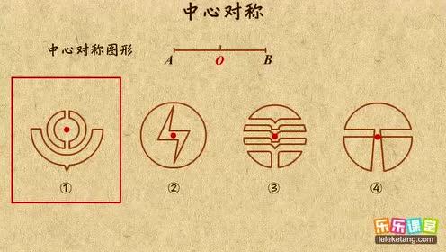 北师大版八年级数学下册第三章 图形的平移与旋转