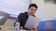 俞灏明谈起演《那年花开月正圆》被骂:反派角色最能体现演技