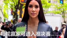 卡戴珊推出美妆真人秀!看美国版天使之路如何撕破塑料姐妹花