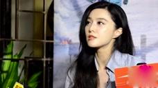 霸气女神范爷零片酬出演《空天猎》只为实现男友李晨的梦想