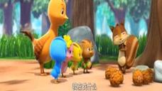 萌鸡小队:宝宝们要帮松鼠找橡实,到底能不能找到?