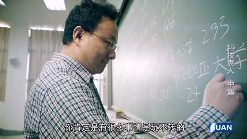 中国科技到底在世界上处于什么地位?