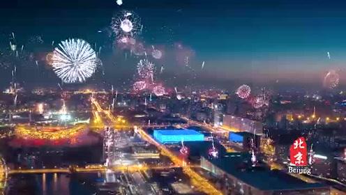 一带一路:北京城市宣传片震撼发布2