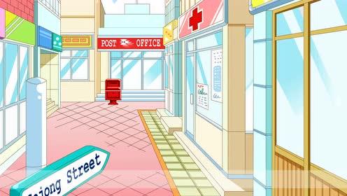 實驗教科書七年級英語下冊Unit 2 Where's the post office?