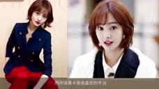 郑爽音频节目《爽约》 嗨聊《悟空传》角色阿月