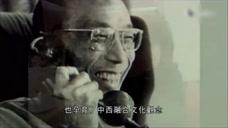张翰版《传奇大亨》开播 邵逸夫珍贵视频曝光