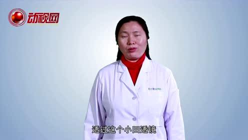 健康早知道丨角膜塑形鏡會損傷角膜嗎?