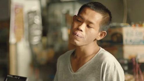 搞笑泰国广告 - 捡香皂 《中文字幕》