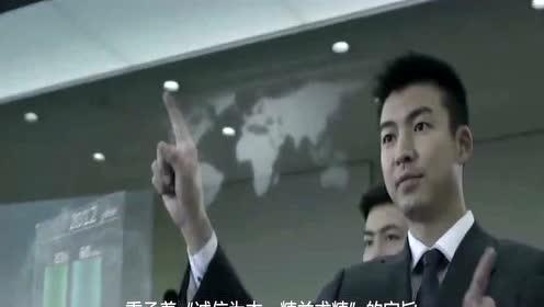 菲鹏达企业宣传片