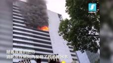 """""""杭州保姆纵火案""""现场视频首次公布 还原火场"""