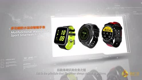 深圳琦沃企业宣传片--橙诺广告