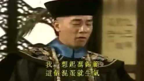 """《鹿鼎记》嚣张! 韦小宝: 这么嚣张, 你当我""""鹿鼎公""""是废物呀!"""
