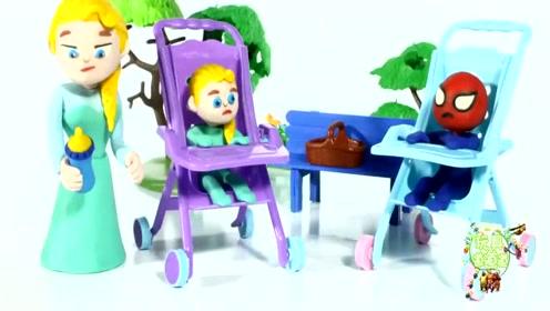 搞笑动画:宝宝的爸爸到公园找宝宝一起玩