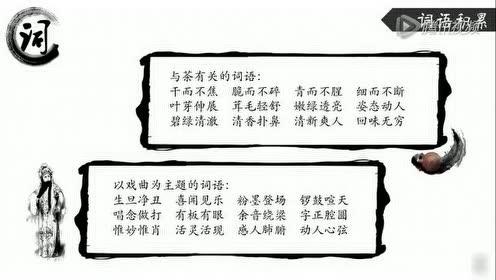 冀教版六年级语文上册