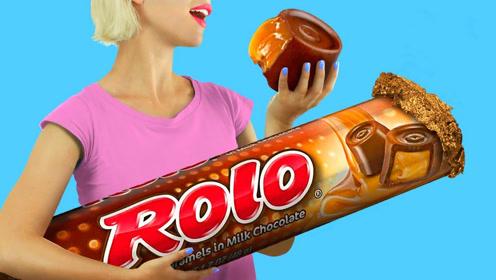 趣味手工恶作剧:diy巨型巧克力创意来袭,与闺蜜一起分享很开心!