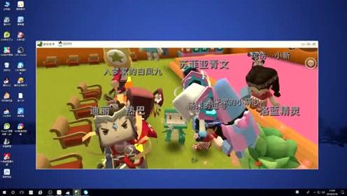 迷你《中国好声音1》搞笑综艺节目「入梦」