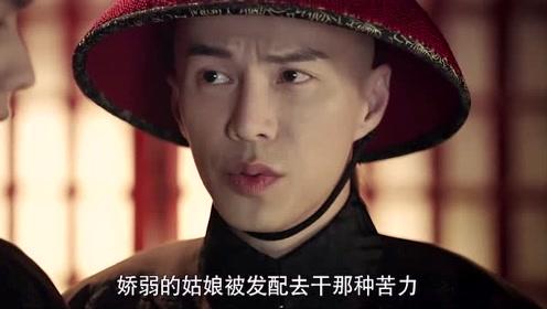 延禧攻略:傅恒想着璎珞一脸笑意,海兰察:你眼里还有我吗?