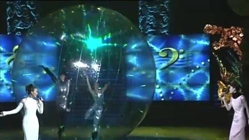 经典传唱《相约1998》,再也回不去的1998