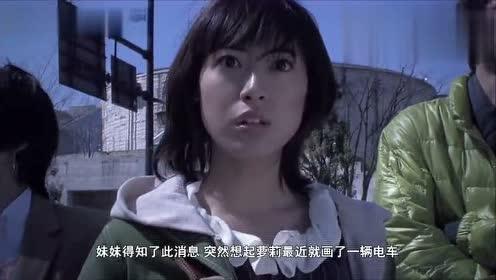 小涛电影解说:几分钟看完日本恐怖电影《贞子3d2》小涛讲电影的秒拍