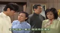书桓找到依萍,竟是为了如萍和依萍做个了结,依萍嘴硬说从未爱过