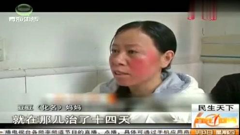 七岁女孩咳嗽厉害,医院当肺炎治不好,拍片后令家长不淡定