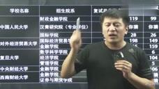 金融专业北京大学的排名不如中国人民大学,高校排名的依据是什么?