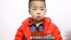 生命缘:7岁男童患上怪病,每天最困难的事情就是吃饭!