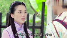 忍冬艳蔷薇:父母的争吵让忍冬无奈,谷大夫竟要专心教蔷薇做功课