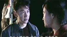 插翅难逃:张世豪帮杨吉光越狱成功,派他回内地为自己招兵买马!