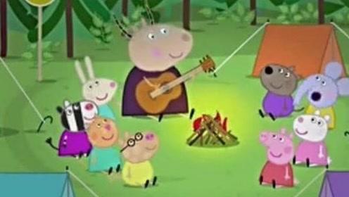 小猪佩奇:幼儿园里音乐考试,佩奇在家人鼓励