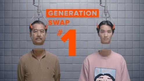 泰国脑洞搞笑广告:和老爸互换身体!