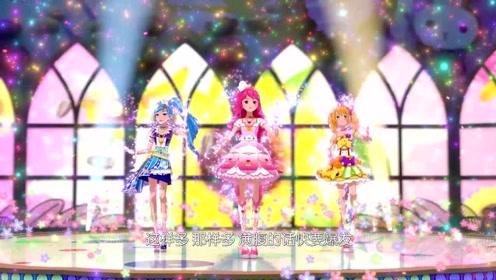 菲梦少女之歌舞MV第2季 心花怒放