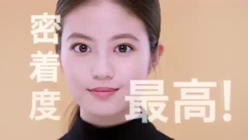 说好不哭MV女主代言资生堂3