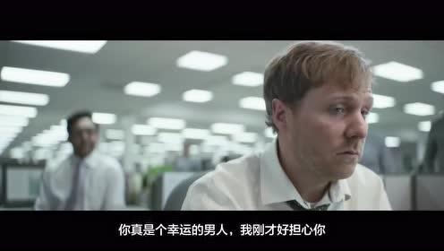奥迪令人喷饭的搞笑广告《别做梦了》