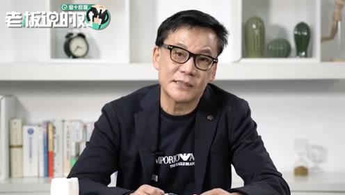李國慶:我反對為醫護人員子女加分,多發錢就行